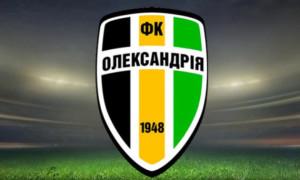 Олександрія зіграла внічию з ЛКС Лодзь у контрольному матчі
