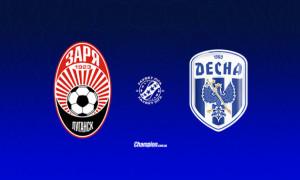 Зоря - Десна: онлайн-трансляція матчу 14 туру УПЛ. LIVE