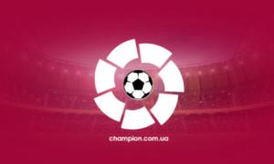 Чемпіонат Іспанії можуть дограти на Канарах