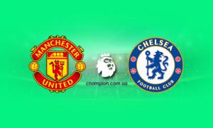 Манчестер Юнайтед - Челсі: онлайн. LIVE-трансляція