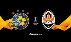 Маккабі Т-А - Шахтар: онлайн-трансляція 1/16 фіналу Ліги Європи. LIVE