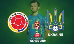 Чемпіонат світу.  Колумбія - Україна 0:1. Як це було