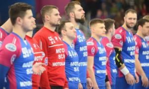 Мотор програв польському клубу у Лізі чемпіонів