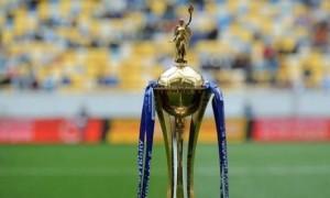 В УАФ прийняли важливе рішення щодо матчів Кубка України