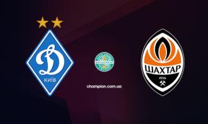Динамо Київ - Шахтар: онлайн-трансляція матчу 1/8 Кубку України. LIVE