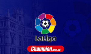 Реал Сосьєдад розгромив Валенсію в 25 турі Ла-Ліги