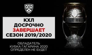 Російська КХЛ завершила сезон через коронавірус