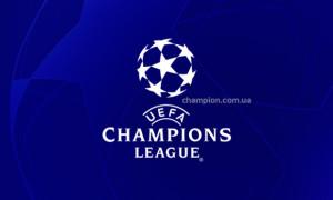 Фінал Ліги чемпіонів буде перенесений зі Стамбула
