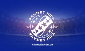 Дніпро-1 - Зоря: онлайн-трансляція матчу УПЛ