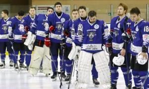 Крижаним Вовкам зарахували технічну поразку у матчі із Динамо