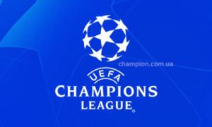 Шахтар прийме Аталанту, Баварія зіграє із Тоттенгемом. Розклад матчів 6 туру Ліги чемпіонів