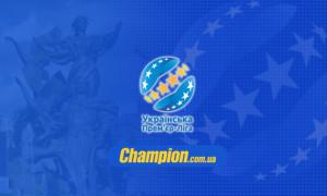 Маріуполь - Олександрія: прев'ю матчу