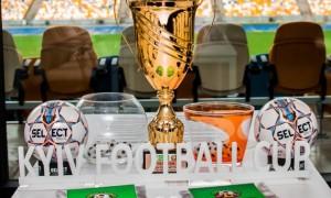 Визначилися суперники на Kyiv Football Cup