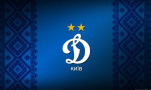 Динамо розгромило Кристал у товариському матчі
