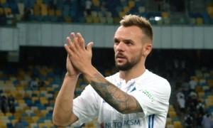 Морозюк отримав червону картку в матчі з Фенербахче