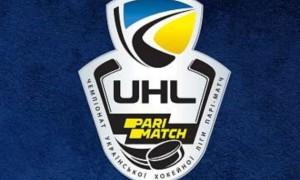 УХЛ продовжила співпрацю із Федерацією хокею України