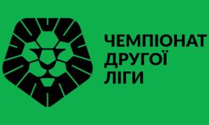 Другу лігу України поповнило чотири клуби