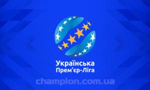 Львів - Олімпік 0:1. Огляд матчу