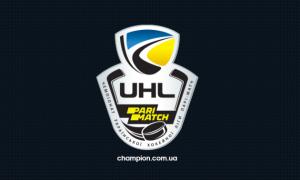 Динамо - Донбас: онлайн-трансляція матчу УХЛ