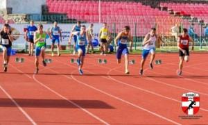 Чемпіонат України з легкої атлетики : онлайн-трансляція