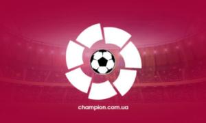 Кадіс обіграв Хетафе, Леванте перемогло Ейбар у 30 турі Ла-Ліги