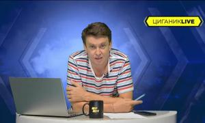 Циганик: Прогнозую, що Металіст у найближчі п'ять років стане чемпіоном України