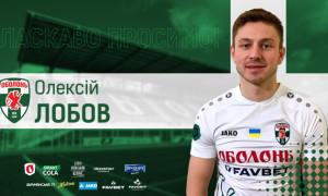 Оболонь підписала гравця, який грав у ЛНР