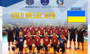Національна дефлімпійська збірна України - чемпіон Європи