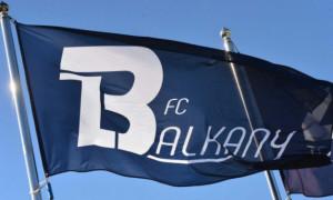 Балкани відмовилися від нової емблеми через її подібність з логотипом польського клубу