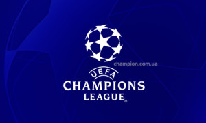 Стали відомі можливі суперники Динамо у плей-оф Ліги чемпіонів