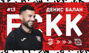 Кривбас підписав одного з найкращих захисників сезону УПЛ