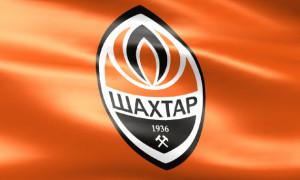 Шахтар програв Словану у контрольному матчі