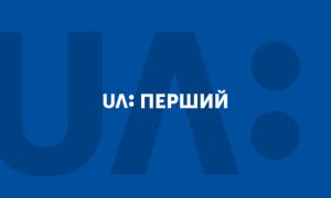 Український телеканал заявив про трансляцію матчів чемпіонату світу-2022