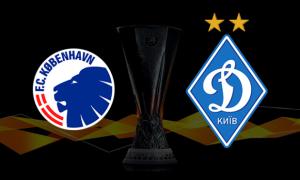 Копенгаген - Динамо Київ: онлайн-трансляція 4 туру Ліги Європи. LIVE