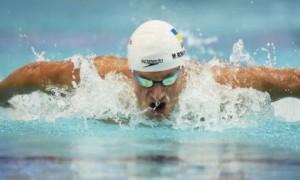 Романчук виграв золото чемпіонату Європи