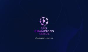 В Україні Лігу чемпіонів та Лігу Європи буде транслювати MEGOGO