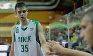 Київ-Баскет підписав форварда збірної України