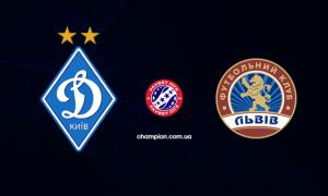 Динамо Київ - Львів: онлайн-трансляція 13 туру УПЛ. LIVE
