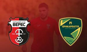 Команда другої ліги розгромила Прикарпаття