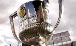 Реал Сосьєдад - Мірандес 2:1. Огляд матчу