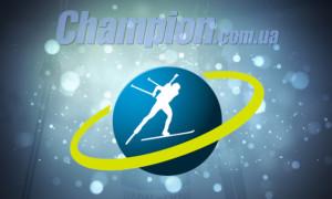 Кубок світу. Онлайн-трансляція чоловічого мас-старту в Гольменколлені