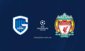 Генк - Ліверпуль: онлайн-трансляція матчу 3 туру Ліги чемпіонів. LIVE