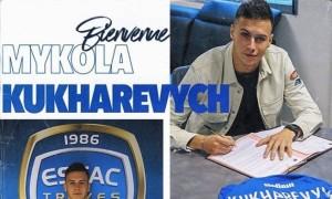 Кухаревич - у заявці Труа на матч з ПСЖ