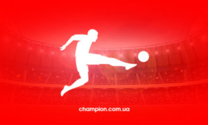 Боруссія Д у матчі з шістьма голами обіграла Уніон в 5 турі Бундесліги