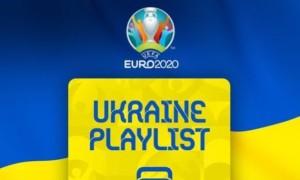 УАФ прокоментувала ситуацію з музичним плейлистом збірної України