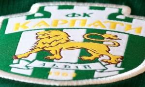 Карпати можуть почати наступний сезон у Першій лізі