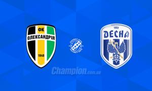 Олександрія - Десна: онлайн-трансляція матчу 26 туру УПЛ. LIVE