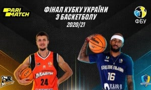 Фінал Кубку України-2021 перенесено до Києва
