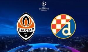 Шахтар - Динамо Загреб: прогноз і анонс на матч Ліги чемпіонів