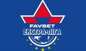 Визначився календар нового сезону Favbet Екстра-ліги